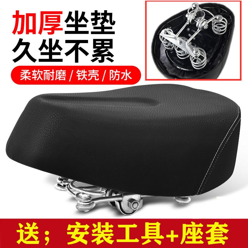 电动车坐垫车座电动加大加厚座子坐