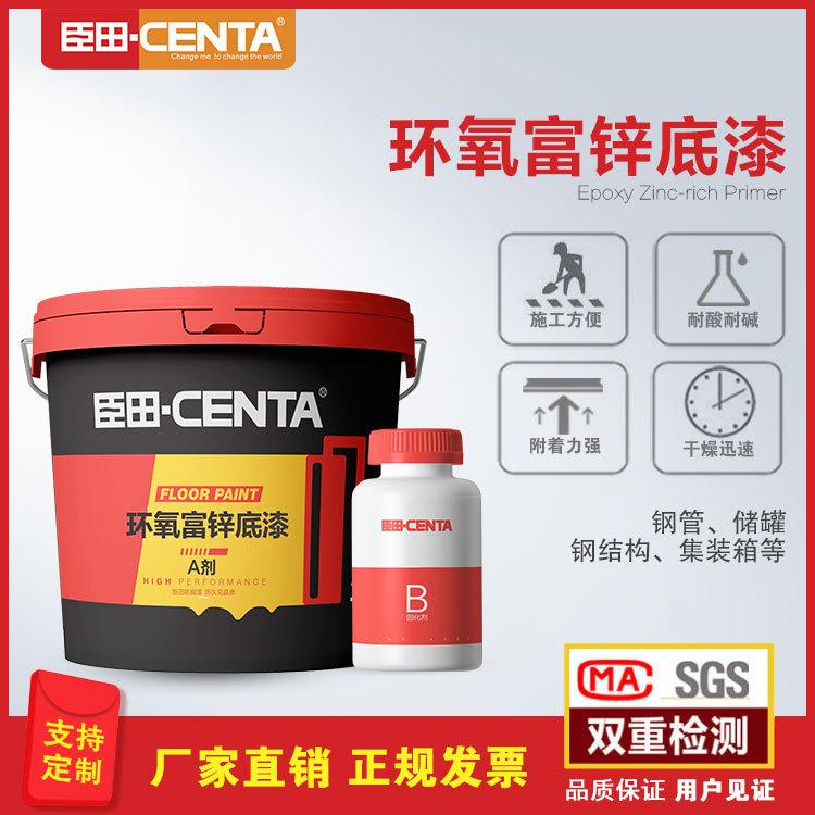 Промышленные краски Артикул 608748674109