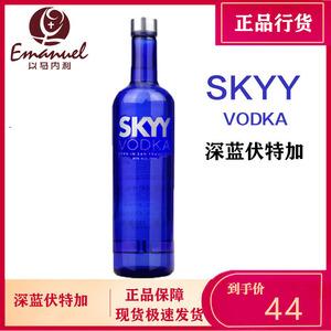 深蓝伏特加 蓝天伏特加原味 Skyy Vodka洋酒 烈酒 鸡尾酒 基酒