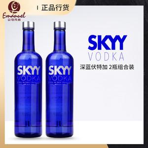 新款 双只装 蓝天/深蓝伏特加 skyy vodka原味鸡尾酒基 进口洋酒