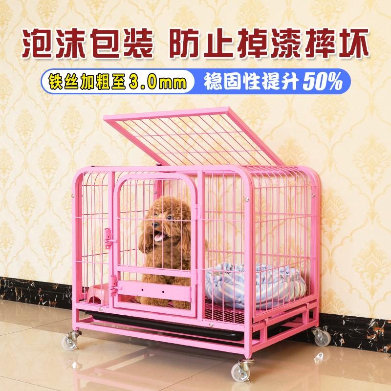 犬かご室内の大型の迪帯の大きいケージの猫の泰の小型中型の泰迪のトイレのペット