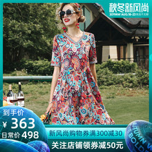 Silk dress, silk silk dress, silk dress, new style summer dress, large brand, high quality, thin and fashionable large size dress
