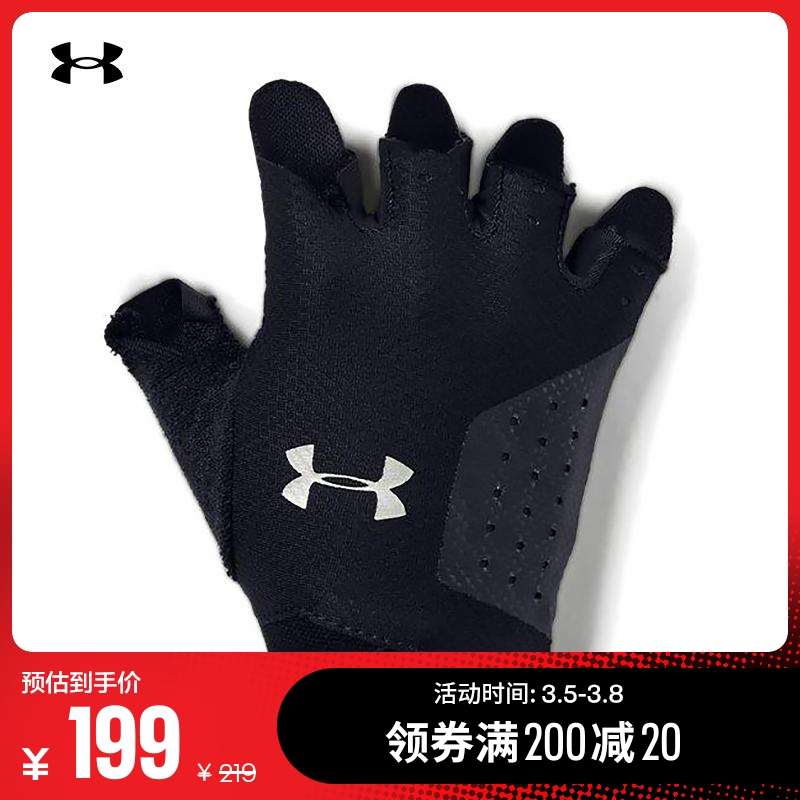Andema official UA women's Training Gloves under armour1329326