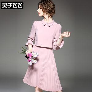 灵子飞飞2017秋装粉色喇叭袖长袖娃娃领雪纺百褶大摆假两件连衣裙