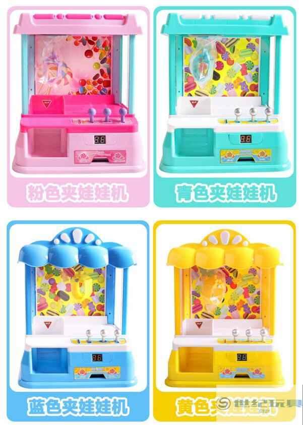 Игровые автоматы с фишками Артикул 602392384627