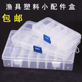 可拆分透明钓鱼多功能储物铅配件盒