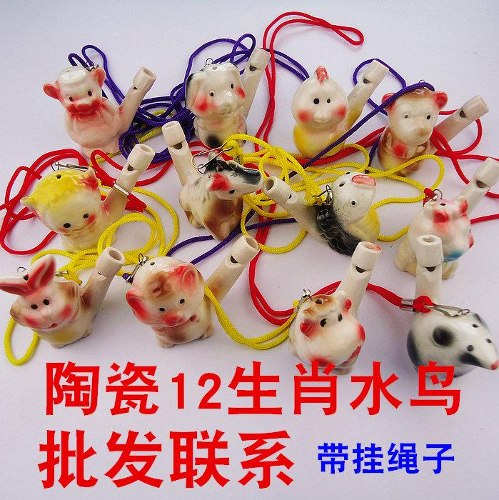 陶瓷水鸟哨子小鸟儿童口哨玩具包邮陶瓷水哨12十二生肖鸟哨动物类