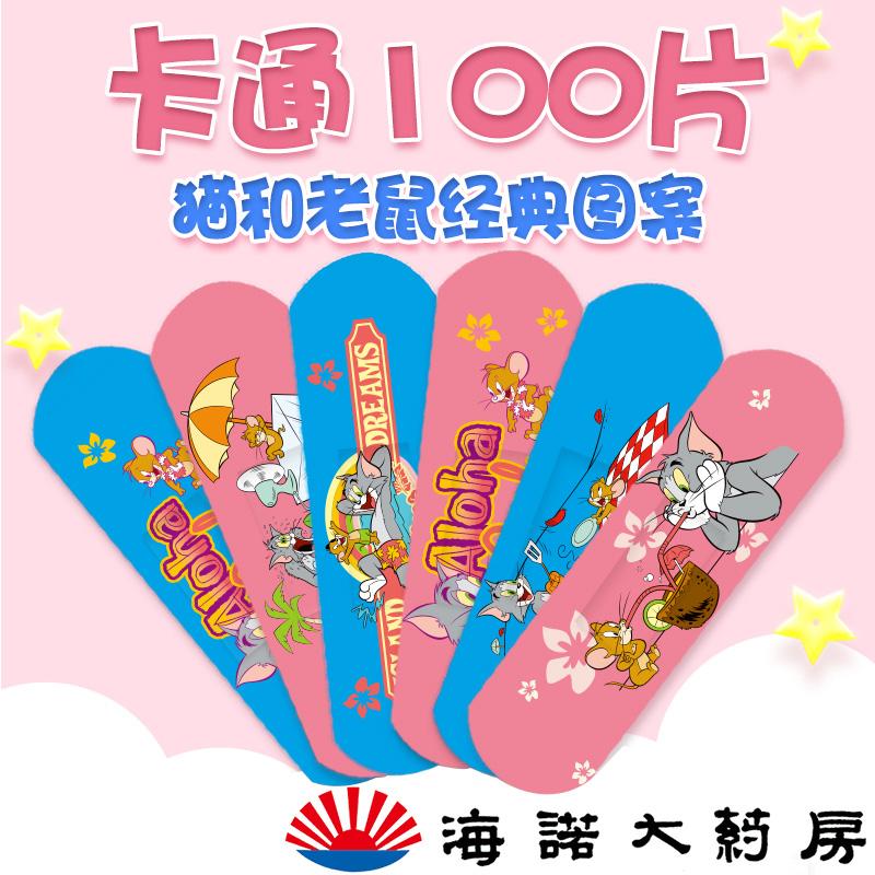 海氏海诺100片卡通创可贴可爱韩国迷你儿童透气防水创口贴ok绷HZ