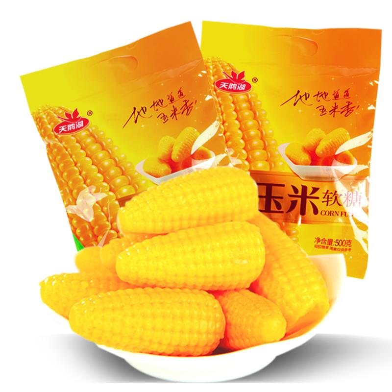 满2减2元玉米软糖1斤5斤童年怀旧特产零食结婚庆喜橡皮糖果散装