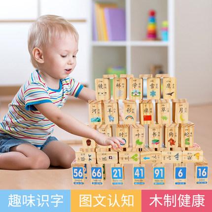 100粒木制多米诺骨牌质儿童岁积木