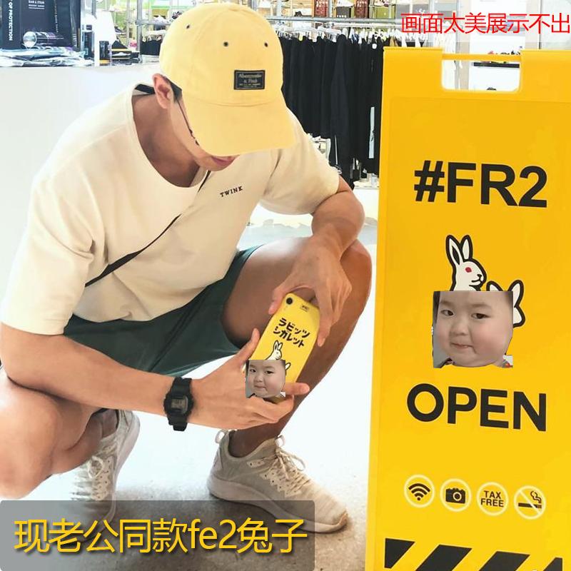 李箱fr2苹果oppo华为vivo手机壳(用1元券)