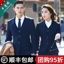Suit suit, women's Korean version, men's and women's same business suit, formal work suit, women's autumn and winter suit, banking work suit