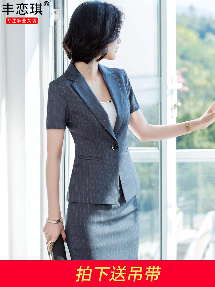 职业装女2018新款气质正装显瘦西服职业套装女夏季工作服短袖西装