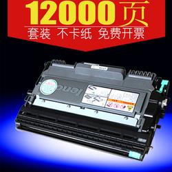 联想M7400硒鼓 LJ2400 2600 M7600d粉盒 M7450 M7650 M3420 M3410