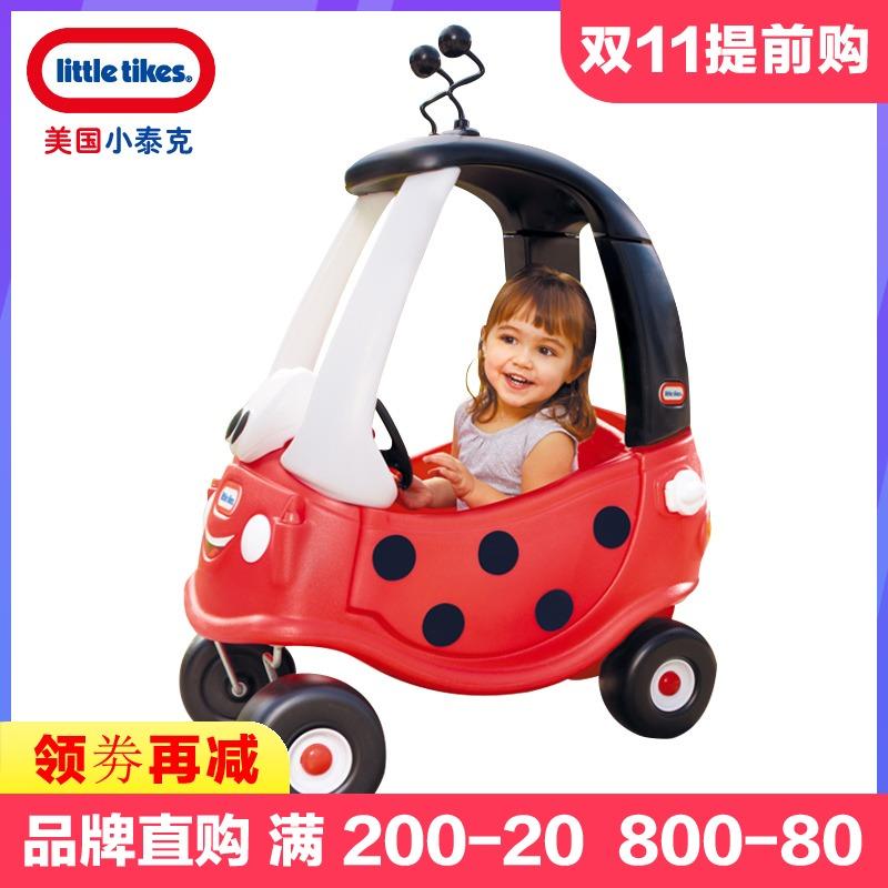 美国小泰克儿童四轮滑行脚踏手推宝宝小房车新款瓢虫游乐场玩具车