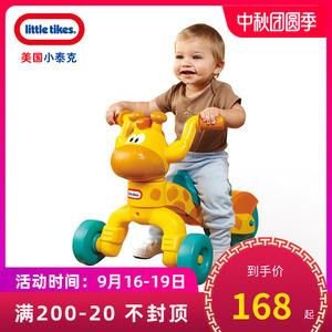 美国小泰克婴幼儿滑行三轮童车长颈鹿踏行脚踏学步玩具车1-3岁