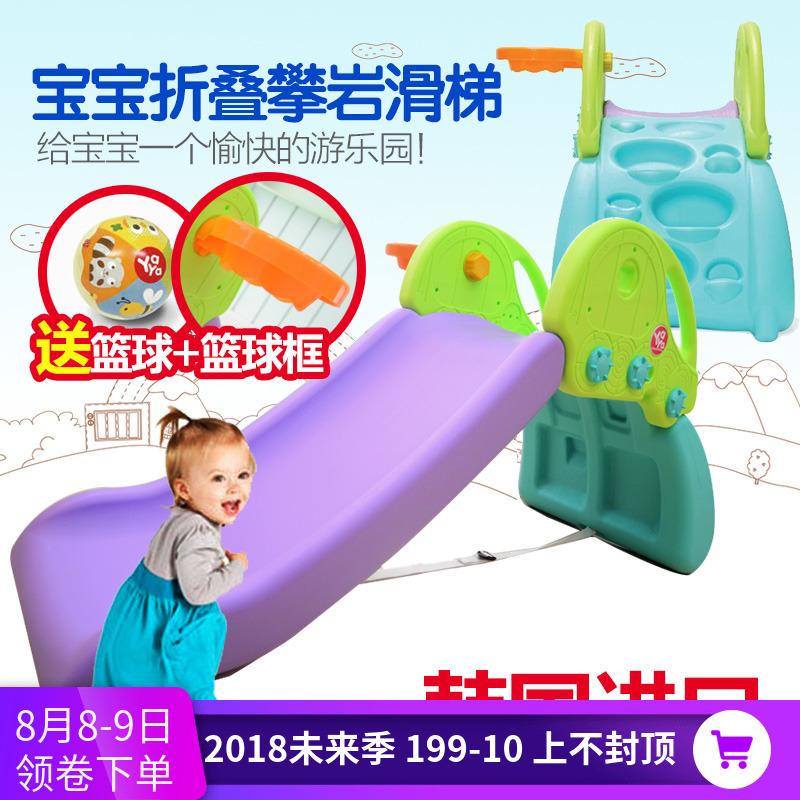韩国进口yaya滑梯宝宝儿童室内家用滑滑梯幼儿园滑梯折叠滑梯玩具