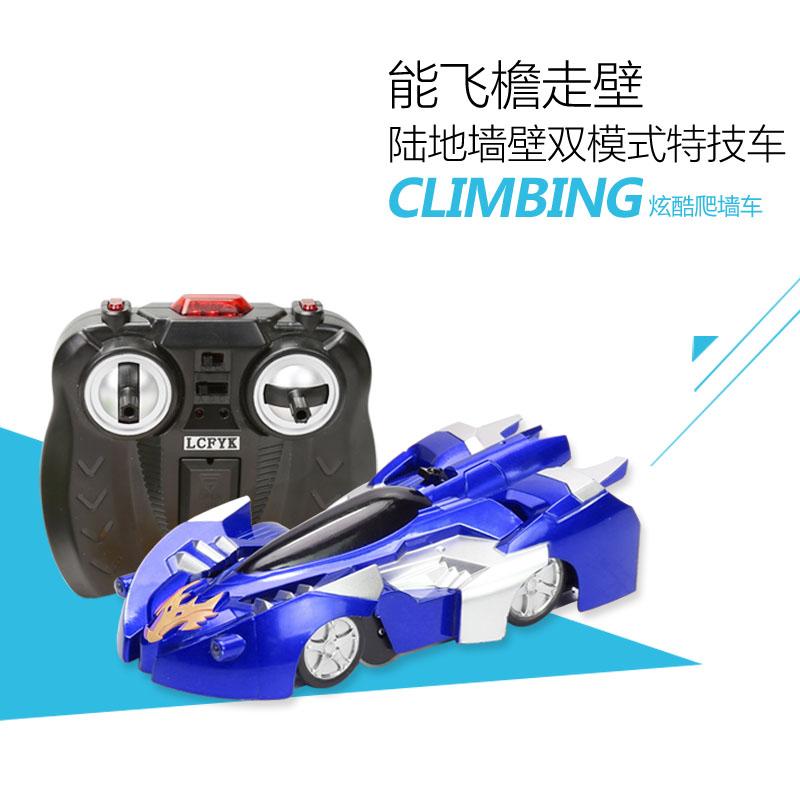 汽車玩具遙控爬牆車充電兒童吸牆跑會能爬牆的遙控車特技耐摔電動