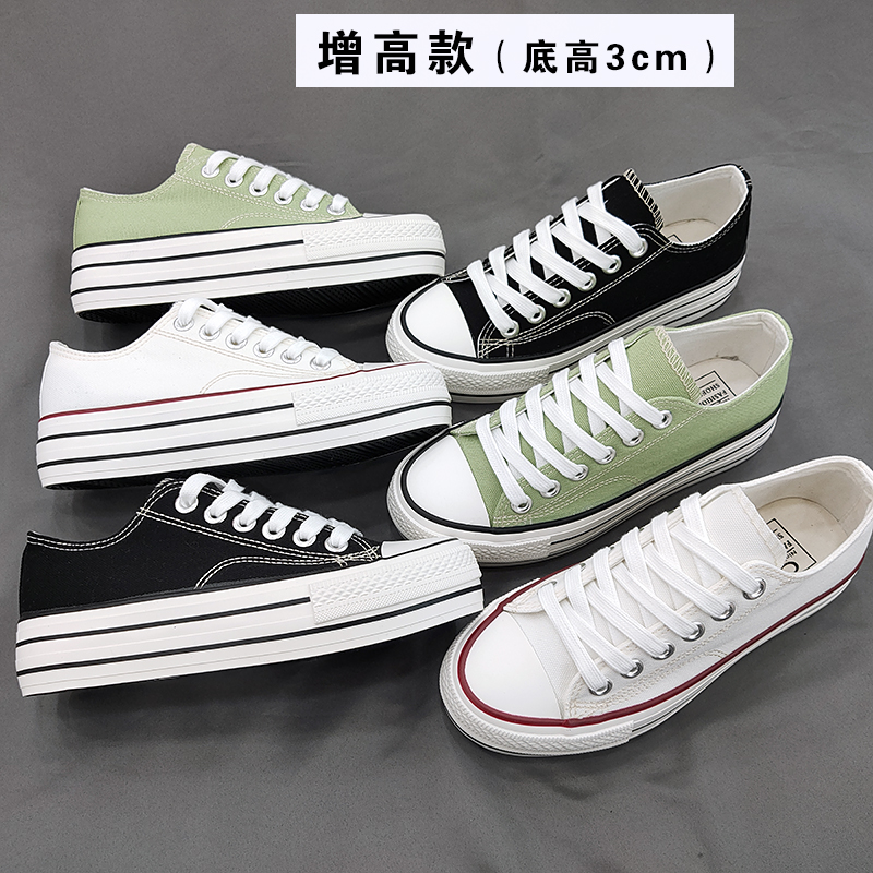 Net red pine cake sole womens shoes simple versatile shoes childrens summer 2020 new students thick soled canvas shoes