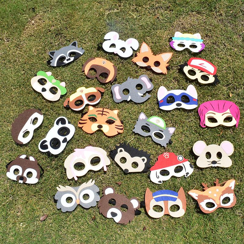 毛毡布儿童面具游戏道具卡通面具眼罩儿童节晚会装饰微商地摊赠品