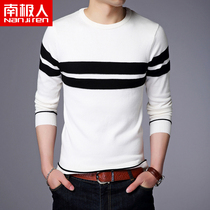 Antarctic mens pullover male Korean round neck sweater slimming youth autumn thin sweater male white