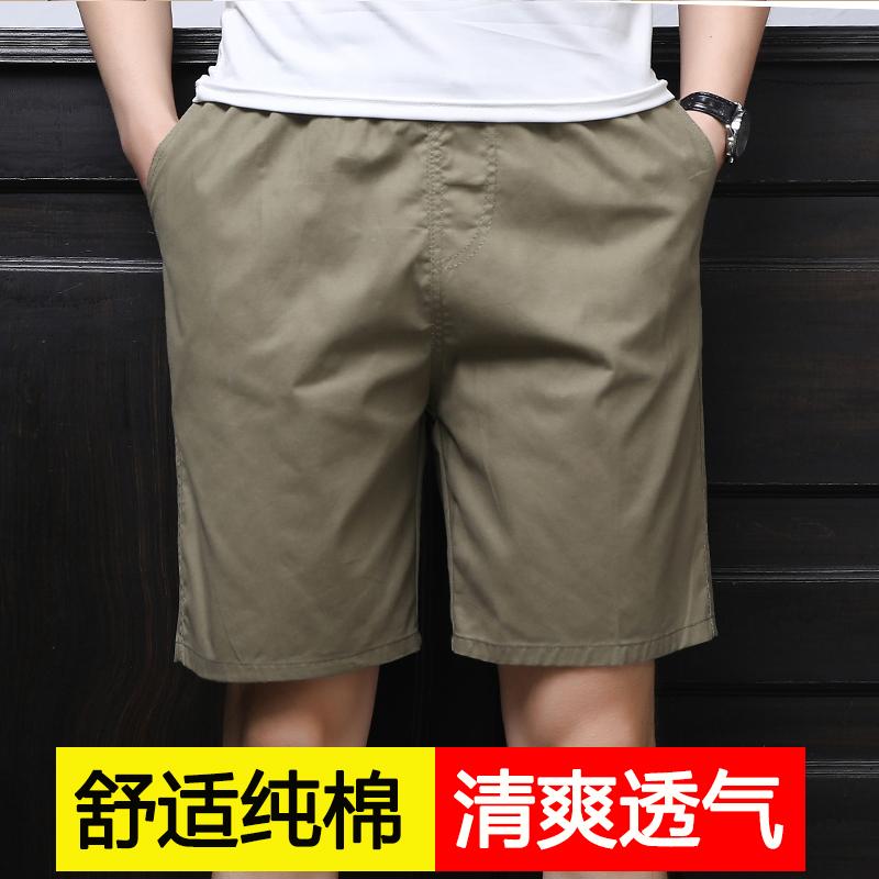 夏季中老年短裤男爸爸装