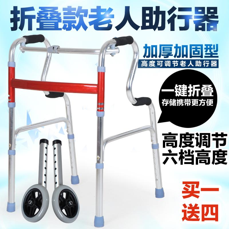 Старики помогите силовой привод шкив / алюминиевых сплавов помогите устройство инвалид болезнь человек ноги костыль / в ветер помощь реабилитация мощность устройство