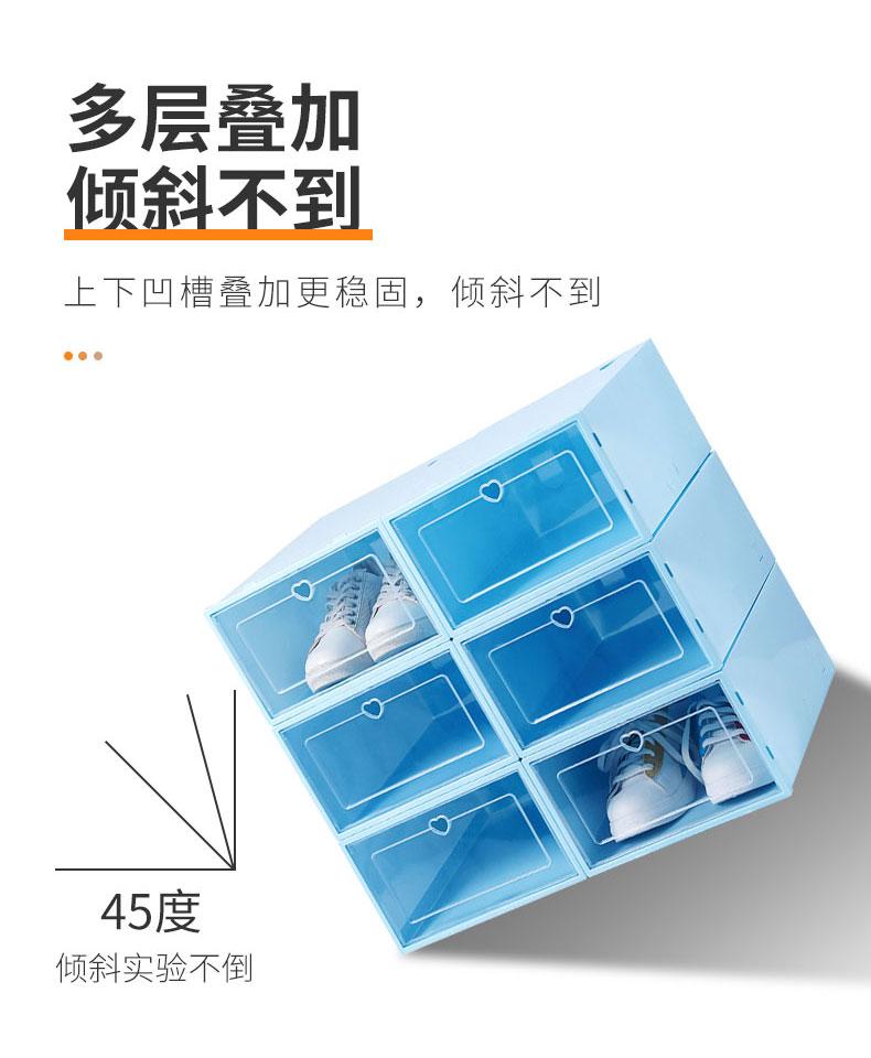 翻盖式鞋子透明鞋盒塑料加厚简易杂物收纳箱自由拼鞋盒整理盒