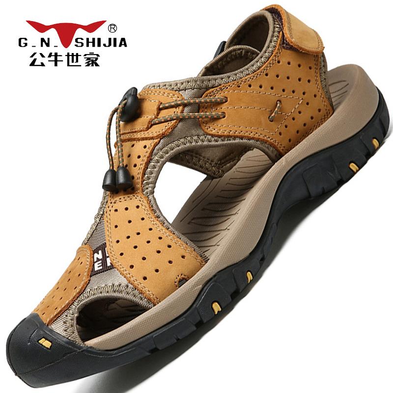 公牛世家男鞋夏季男士凉鞋真皮包头防滑沙滩鞋户外运动徒步溯溪鞋
