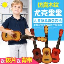 特に、ギターの漫画の子供のおもちゃ