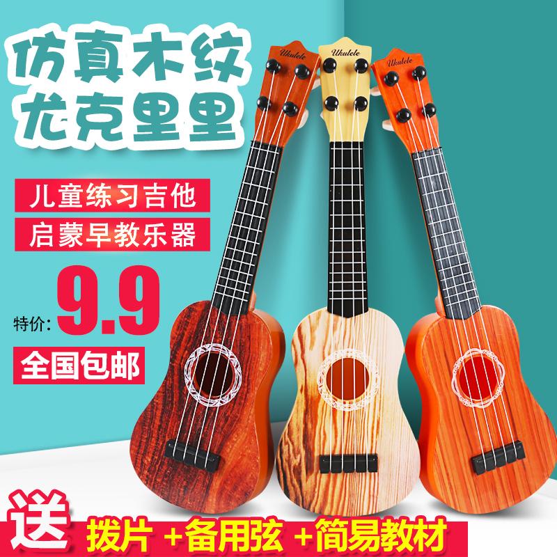 Детские гитары Артикул 524960676803