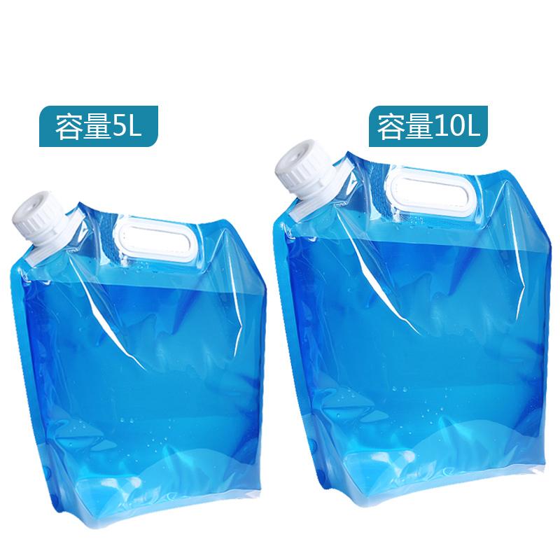 户外野营用品便携式塑料水桶旅行可折叠水袋大容量水壶饮水袋登山