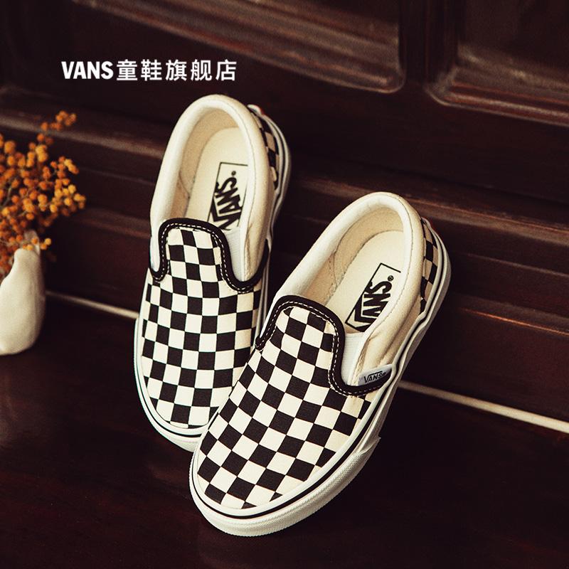 Vans范斯童鞋官方 中大童棋盘格经典款一脚蹬男童女童低帮帆布鞋