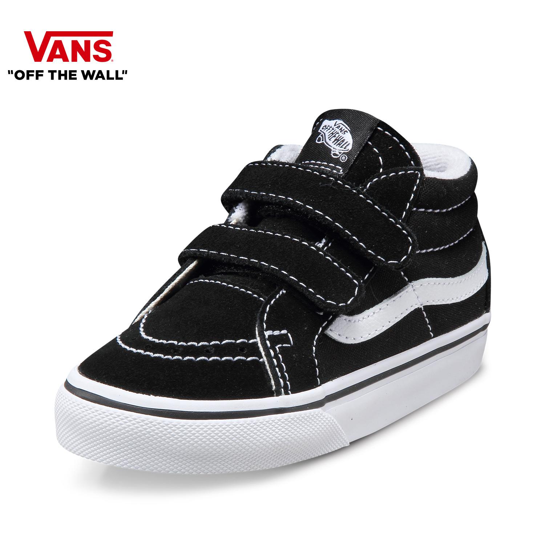 VANS 範斯 小童鞋 鞋^ VN00018W6BT