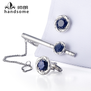 轻奢星空石袖扣蓝砂袖钉领带夹套件正装百搭法式衬衫袖口扣送礼盒