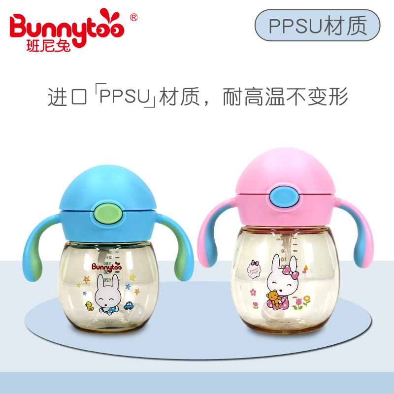 10月21日最新优惠班尼兔宝宝水杯ppsu耐摔婴儿吸管杯带刻度喝奶杯子带重力球学饮杯