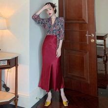 复古优雅气质性感高腰包臀半身裙女2020夏季新款修身缎面一步长裙