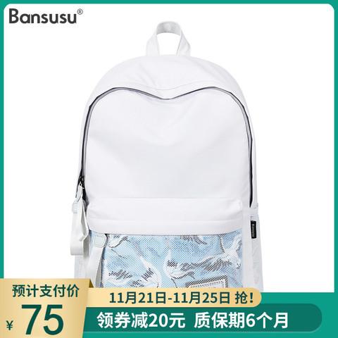 Bansusu.中性双肩包女2020新款时尚短途旅行包书包女韩版高中背包
