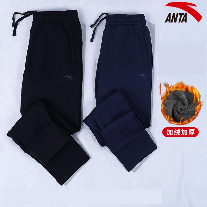 安踏运动裤男长裤