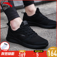 Anta sports shoes, men's shoes, autumn and winter 2019 new official website brand pure black mesh, leisure travel running shoes