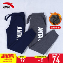 Anta Sports pants Mens autumn and winter bouquet pants 2018 New Genuine pants closing small feet velvet casual pants
