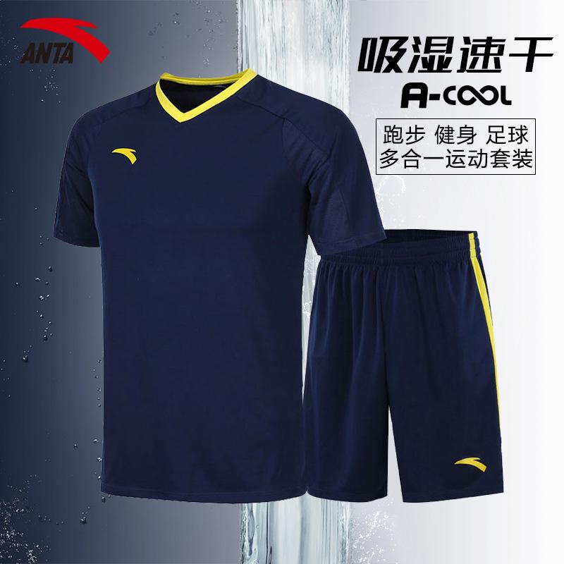 安踏运动套装男夏季短裤短袖新款速干两件套健身房跑步休闲运动服