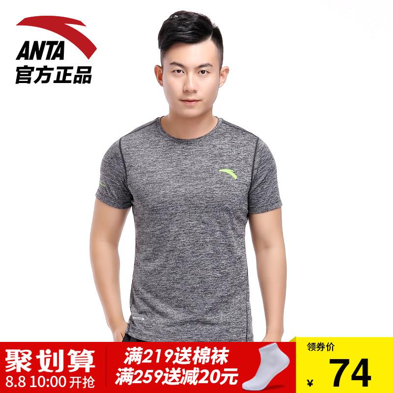 安踏男士短袖T恤2018夏季新款正品健身衣透气训练服15727191