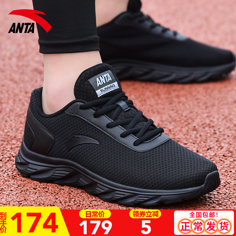 Anta sports shoes men's shoes summer 2020 new spring official website breathable waterproof travel leisure running shoes