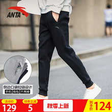 Anta sportswear trousers, men's trousers, men's casual trousers, men's trousers, men's casual trousers, men's trousers