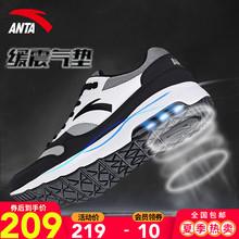 安踏男鞋运动鞋男2021夏季新款官网旗舰跑步鞋网面透气气垫鞋子男