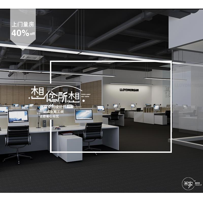 办公室装修设计餐饮店饭店会所网咖商场主题酒店效果图制作