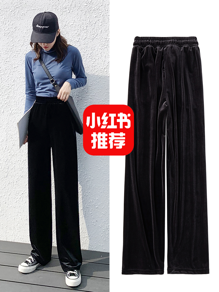 Middle aged mothers wardrobe golden velvet wide leg pants female autumn and winter small with velvet and high waist, thin and versatile