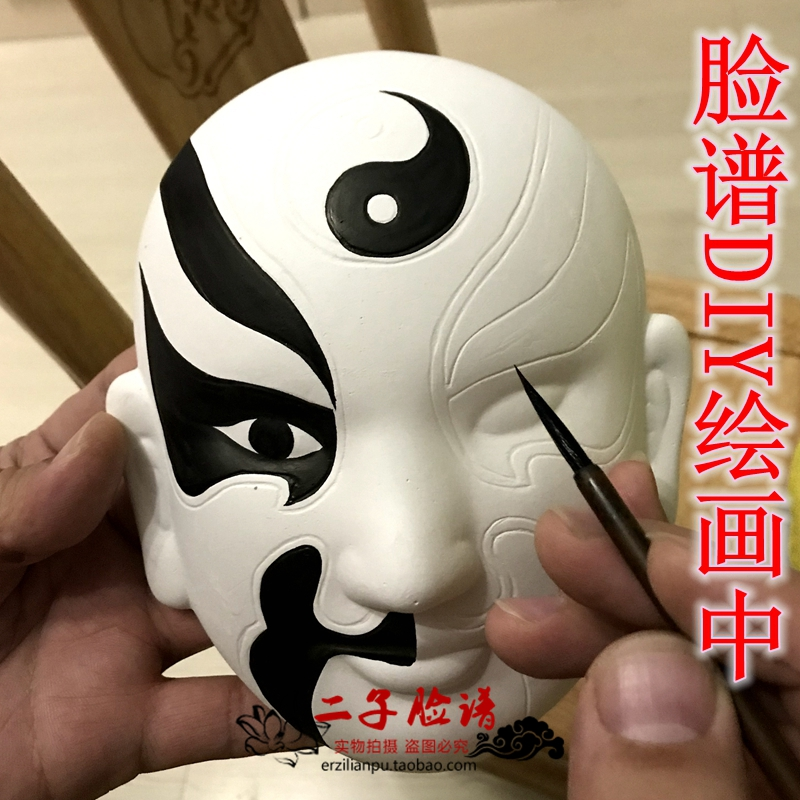 Бесплатная доставка по китаю ручная работа Маска для лица DIY цвет покрашенный комплект Peking Opera Mask DIY детские пустой белый Facebook DIY бесплатная доставка по китаю