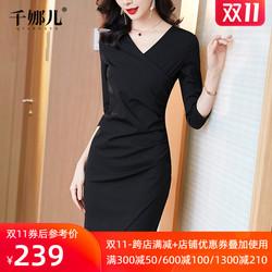 黑色包臀开叉连衣裙女秋装2020新款小黑裙V领修身气质显瘦一步裙
